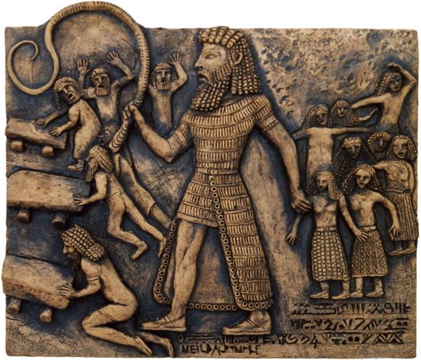 L'épopée de Gilgamesh, l'une des oeuvres littéraires les plus anciennes de l'histoire de l'Humanité.